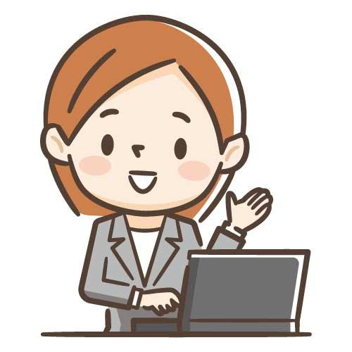 サイト内のお申し込みフォームにて必要事項を入力